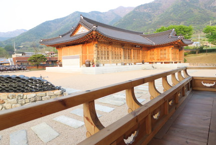 Traditional Korean Home - Gimcheon, Korea, Republic of