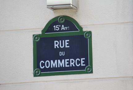 Paris Eiffel Tower Apartment - Paris, France