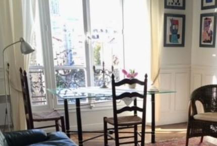 Charming Paris Apartment - Paris, France
