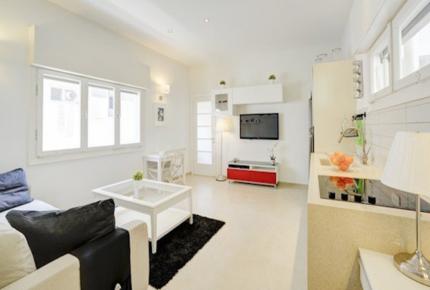Oasis Tel Aviv Apartment