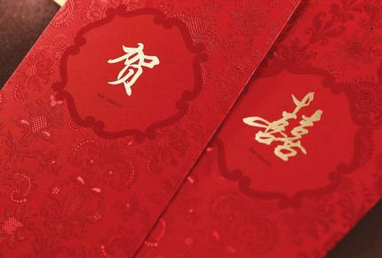 EXCLUSIVE STAY EXPERIENCE - Fashionable Chinese New Year in London, United Kingdom