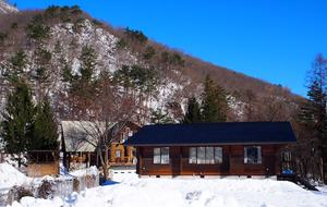 Hakuba Village, Japan