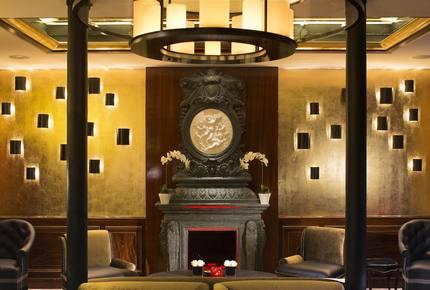 Le Belmont Hotel (HS)