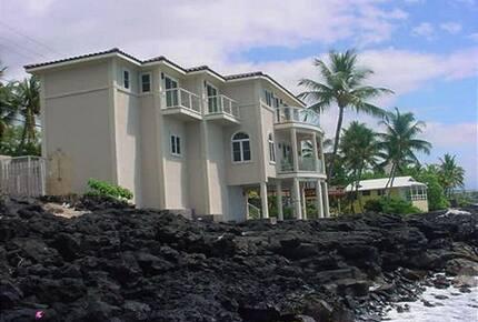 Hale Honu Retreat - Kailua-Kona, Hawaii