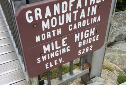Grandson Hill - Linville, North Carolina